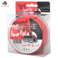 Splétaná šňůra Round Braid Power Red 0,70mm, 85kg, 200m