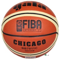 Basketbalový míč Gala Chicago 7